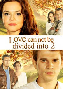 Love can not be divided into 2