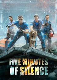 "News: Lagardere Distribution company has acquired the rights to the adventure series of NTV ""Five minutes of silence"""
